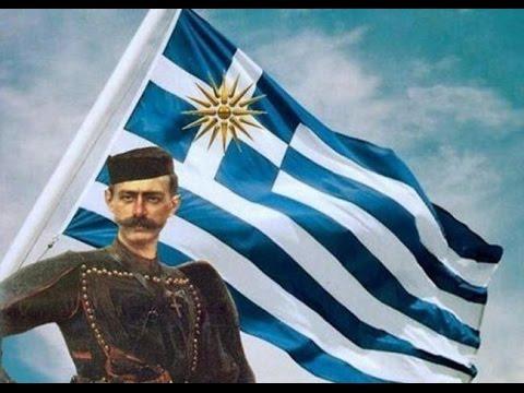 Ο Παύλος Μελάς γεννήθηκε Σαν Σήμερα στις 29 Μαρτίου 1870 | Θessaloniki Life