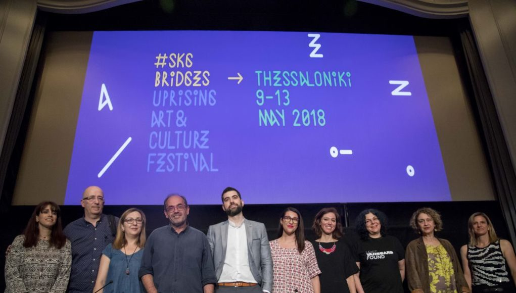SKG Bridges Festival 2018
