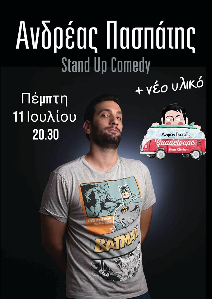 Stand Up Comedy | ΑνφάνΓκατέ In Guadeloupe | Thu. 11.07