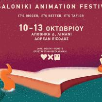 5o TAF Thessaloniki Animation Festival